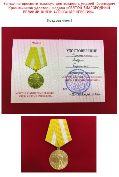 награда арго