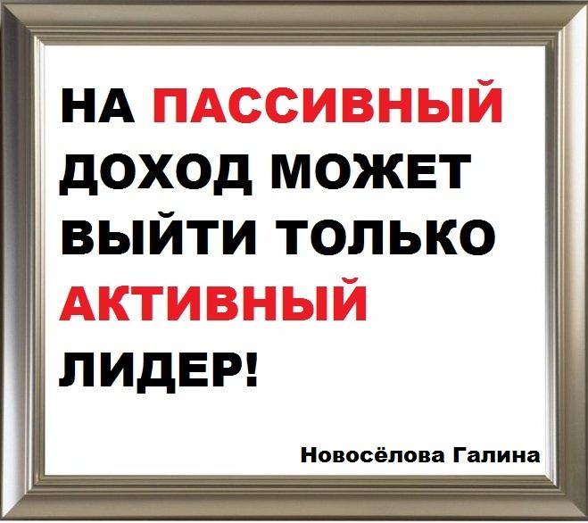 gorelov alexey 2