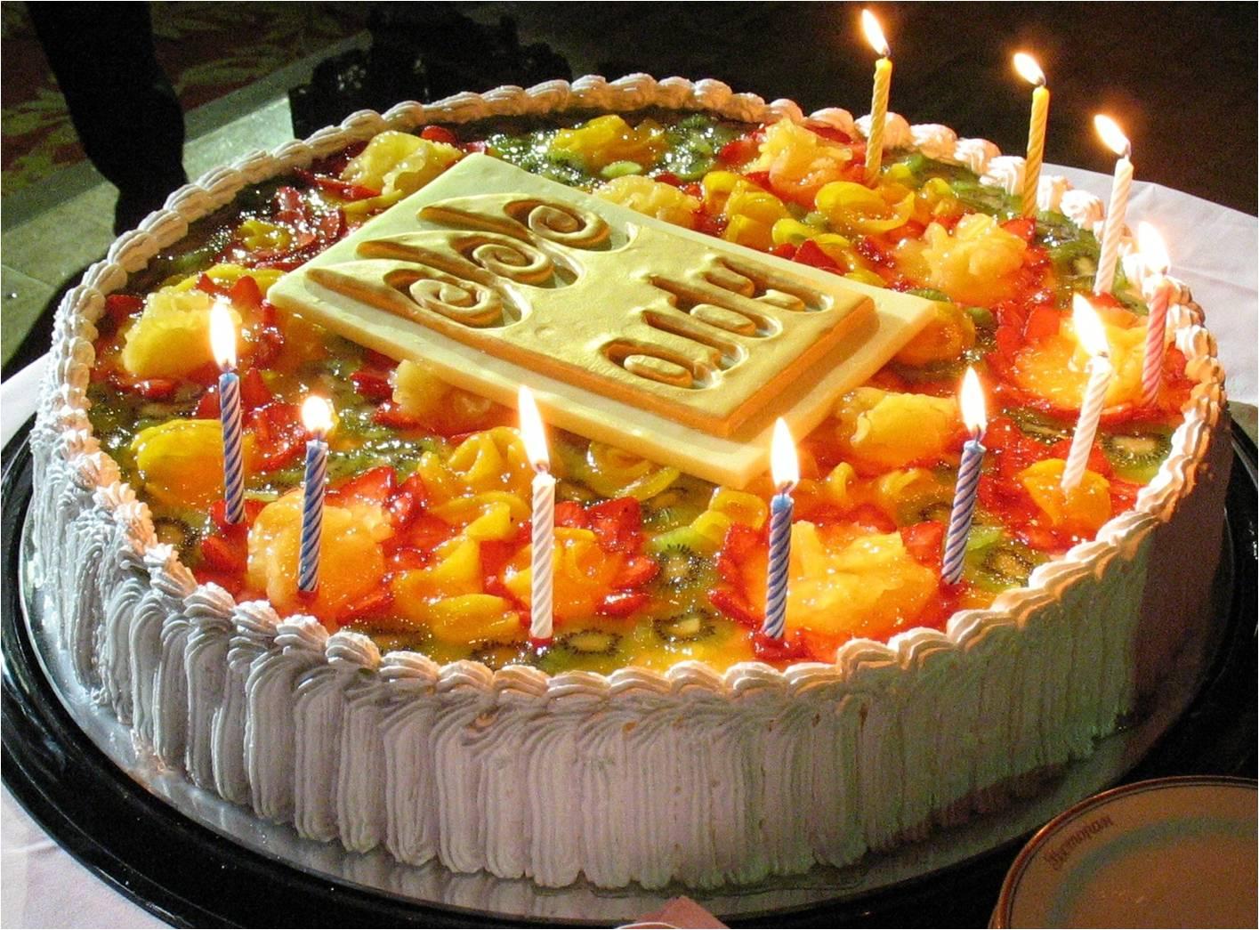 Арго торт