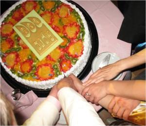 торт арго