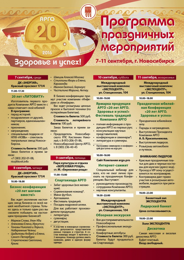 http://gorelov.su/wp-content/uploads/2016/06/20_fullsize_distr.jpg