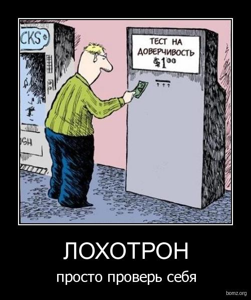 http://gorelov.su/alfa-era/