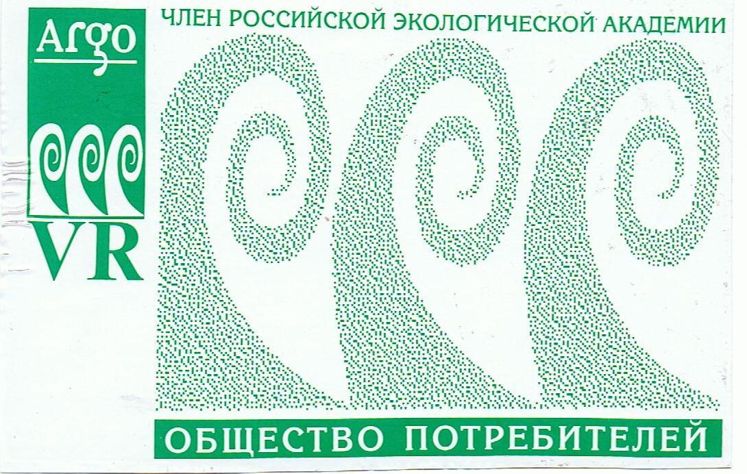 дисконтная система Арго, gorelov.su