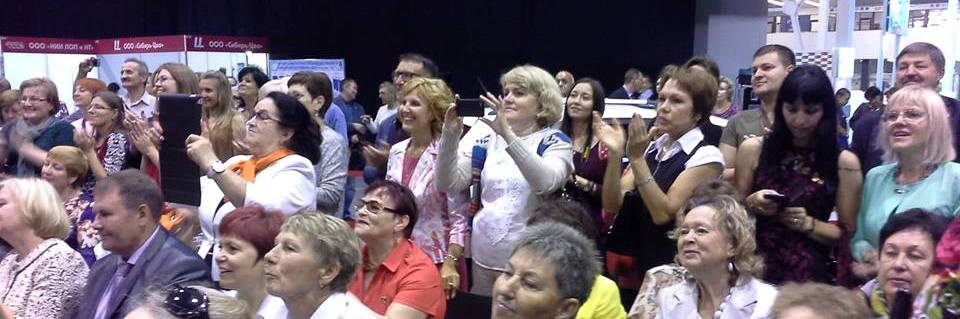 конференция арго gorelov.su