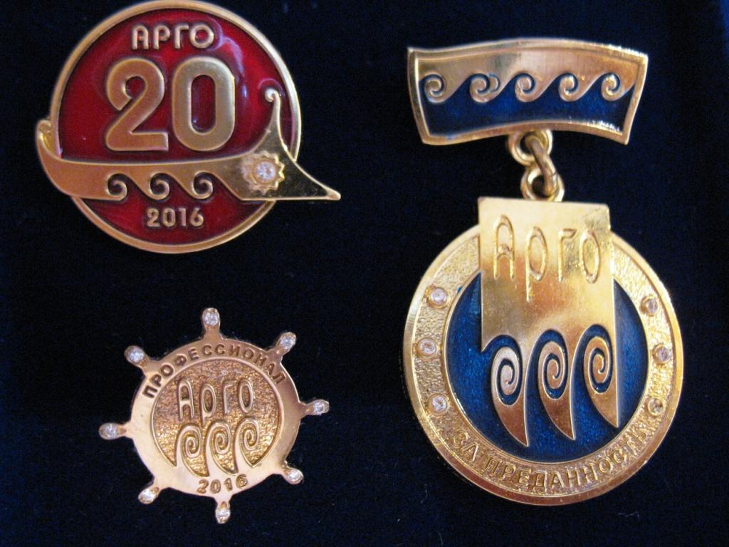 награды арго