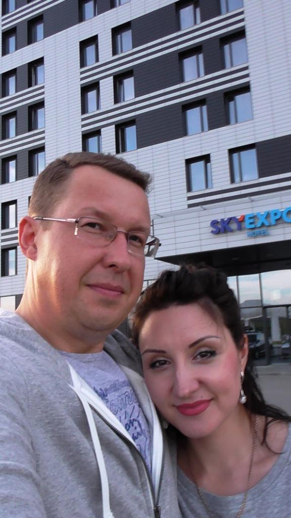 skyexpo hotel