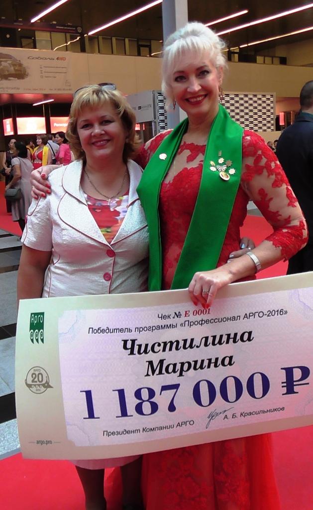 http://gorelov.su/mif-setevoy-industrii-perspektivyi-tolko-v-novoy-kompanii/