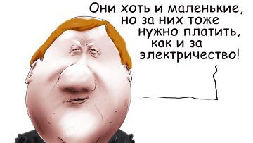 чубайс