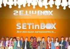 setinbox сет ин бокс