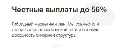 вилави1