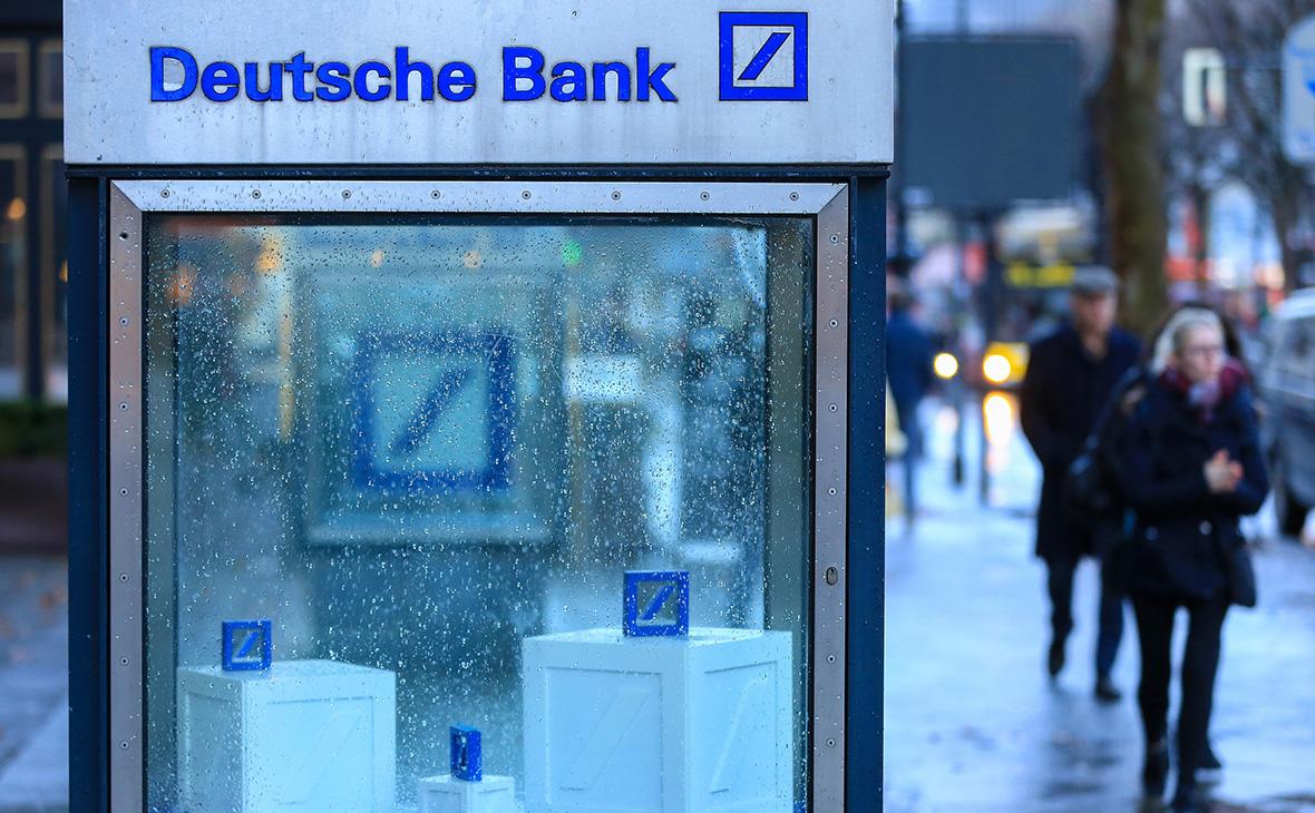немецкий банк и крипьовалюты