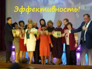 арго омск 20 лет