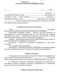газпром бады 2
