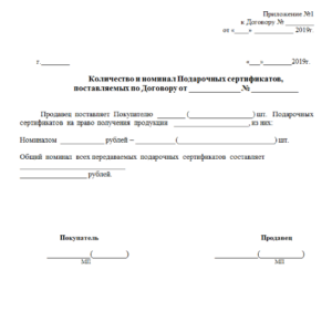 газпром бады6