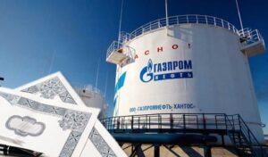 газпром евробонды
