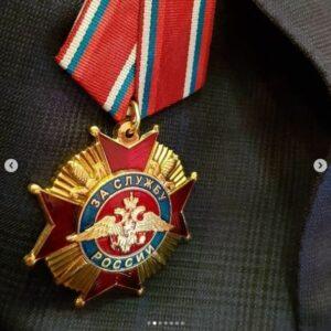 за службу россии, цена 550 руб.