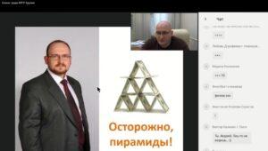 бизнес среда Арго. Финансовые пирамиды. Крупин Андрей