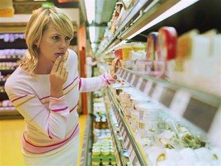 продукция арго супермаркет