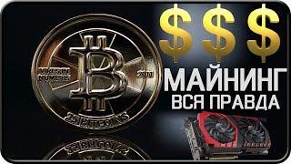 криптовалюты и лохи