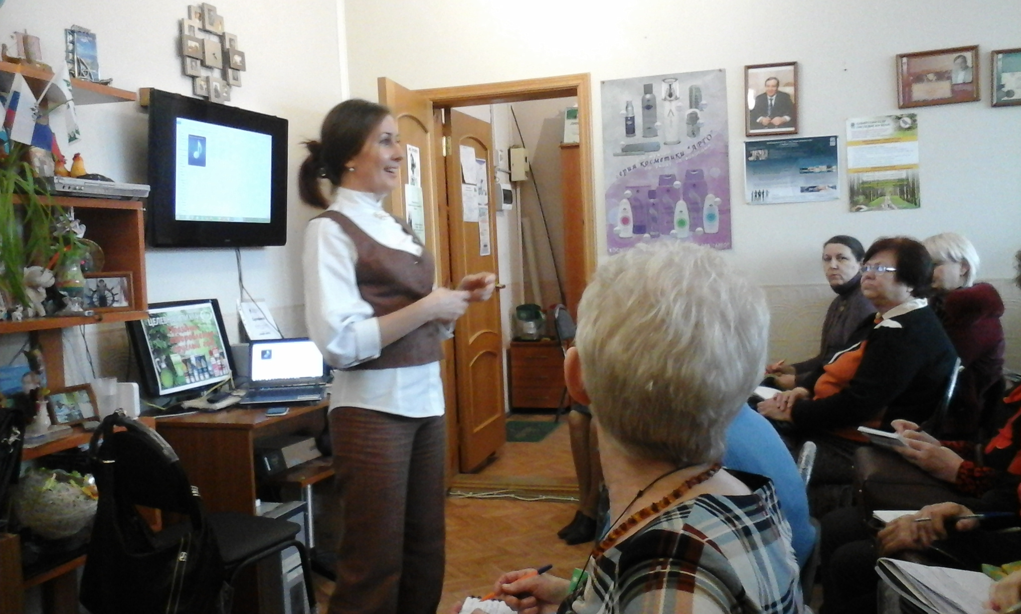 Форум в Саратове