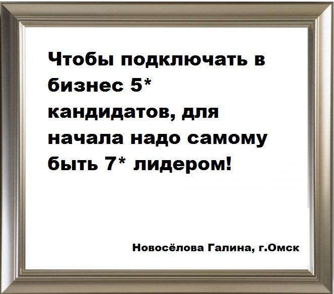 gorelov.su (2)