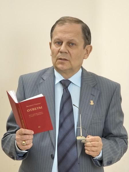 Валерий Варава
