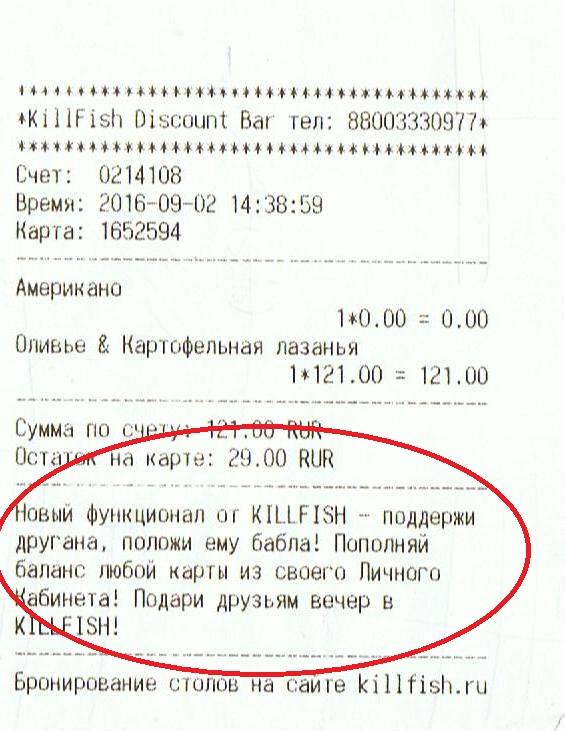 gorelov.su