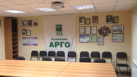 офис арго