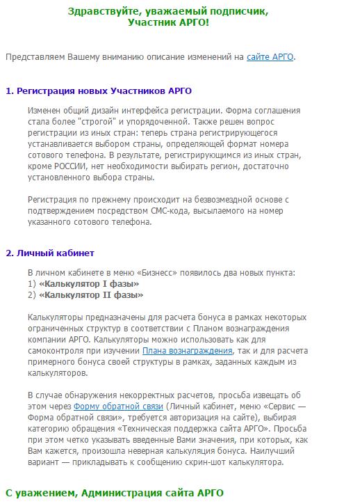 gorelov__su