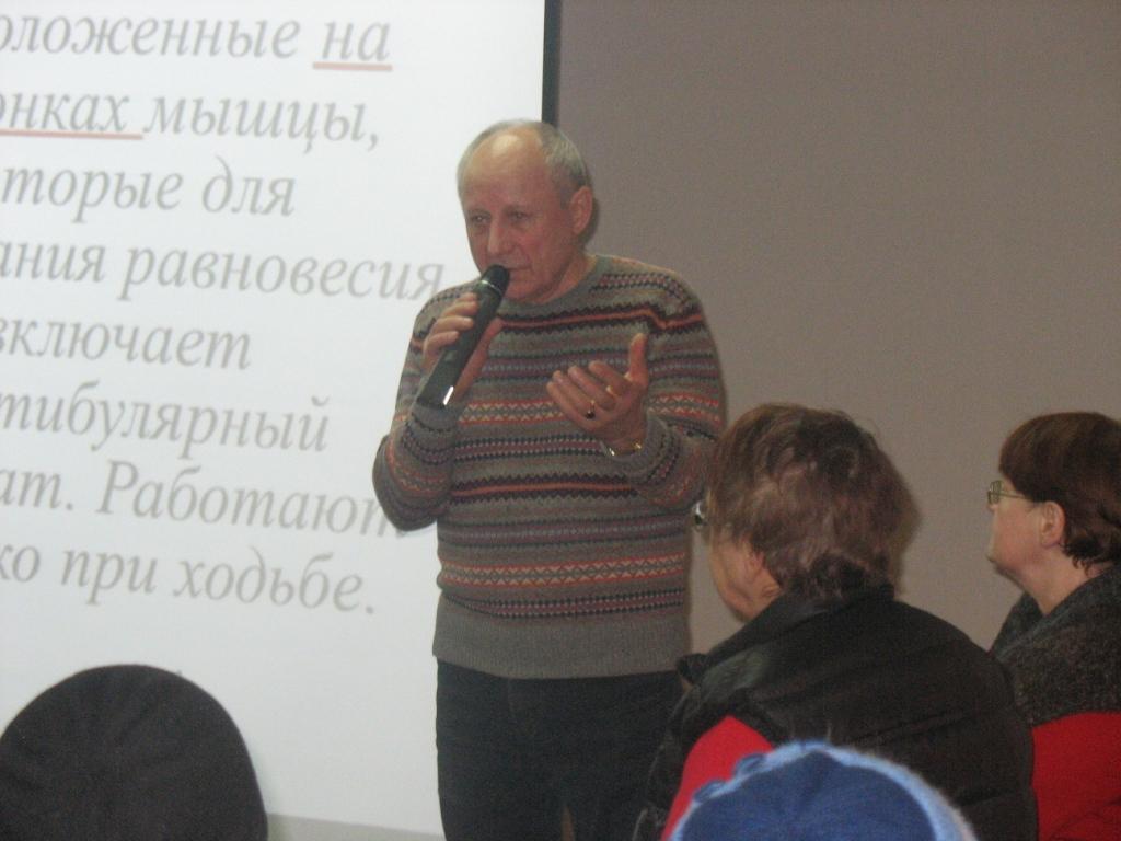 Толстунов В А