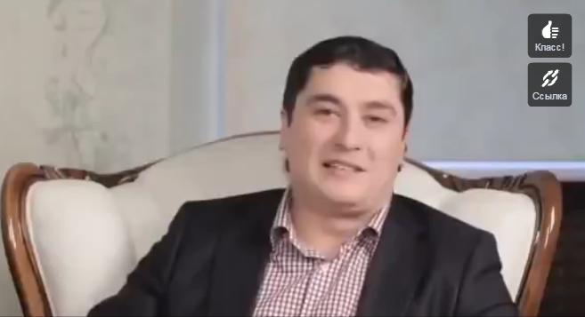демидов армида армель лохотрон