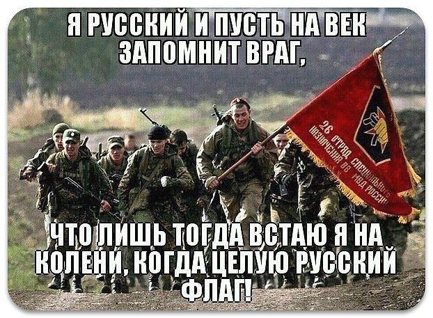патриотизм