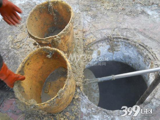 Масло из канализации! Китай - удивляет