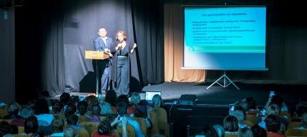 семинар алфёровых