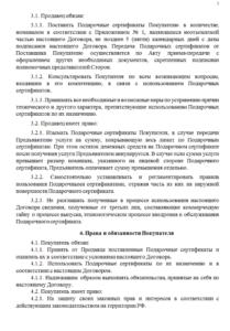 газпром бады3