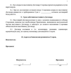 газпром бады5