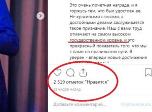 роман василенко, за службу россии
