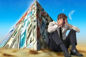 пирамиды финансовые