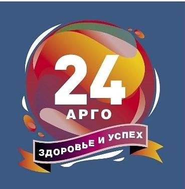 арго 24