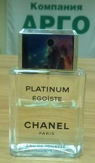парфюм эгоист
