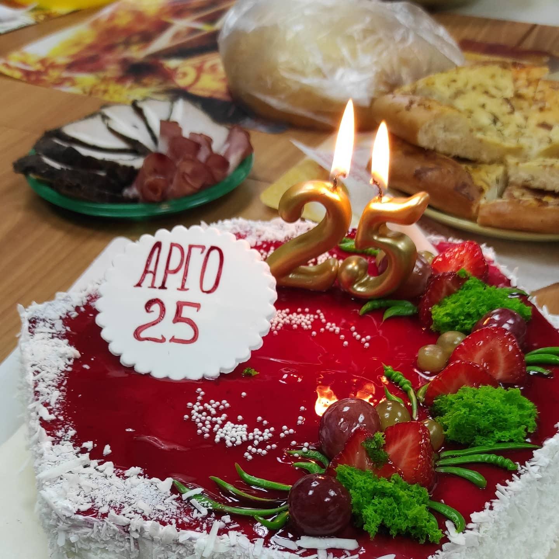 арго 25 лет омск #argo